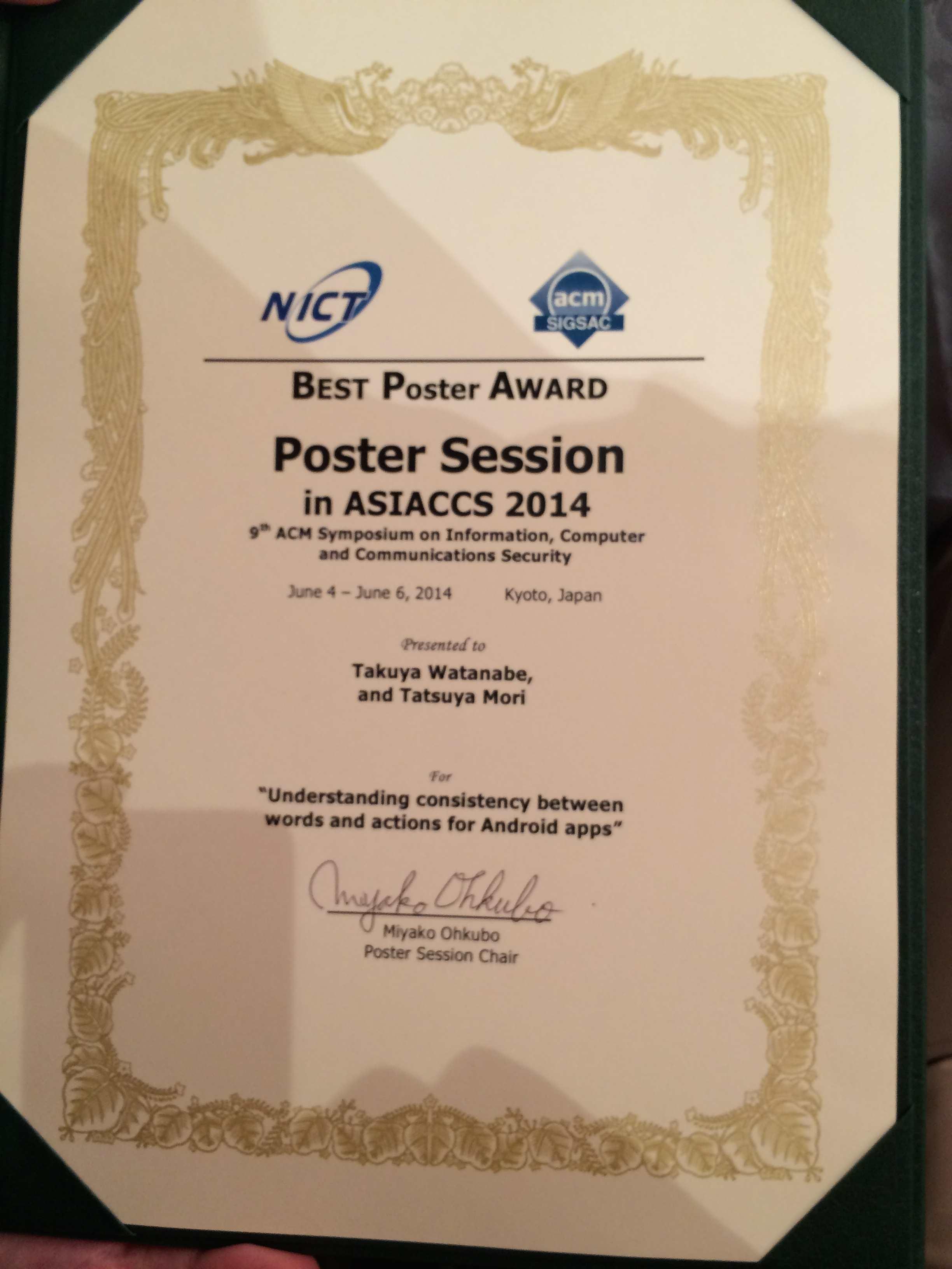 asiaccs2014_poster_award